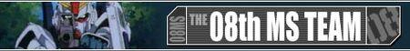 Char banner 08ms