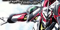 Eureka Seven/Episodes