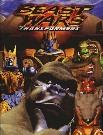 File:Beast-wars.jpg