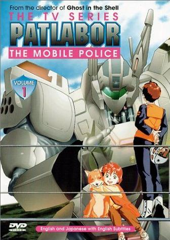 File:Patlabor TV series.jpg