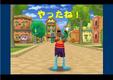 Japanese Throwing Game9