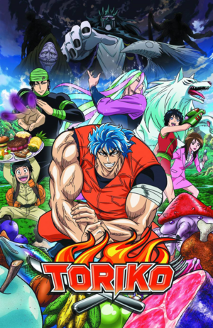 Toriko-dvd-covers
