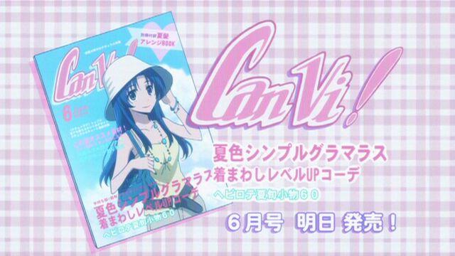 File:28 ami kawashima a model in a magazine.jpg