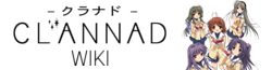 File:Clannad Wiki Wordmark.png