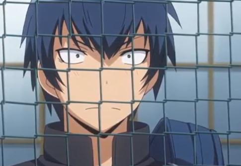 File:Ryuuji slightly blushing.png