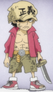 Atsuki as a child