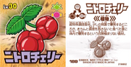 Nitro Cherry sticker