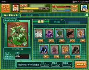 PC - GB Screenshot 6