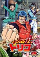 DVD 18 Rental