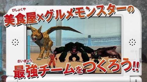 Toriko Gourmet Monsters PV 2