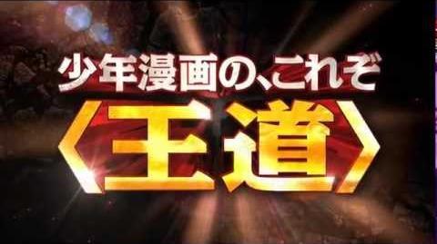 Toriko 2013 Movie Teaser