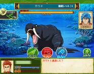 PC - GB Screenshot 3
