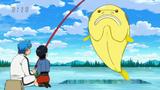 PotPondFish1