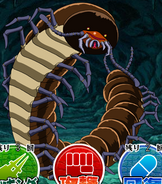 Giant Millipede from Bakusyoku