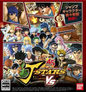 J-Stars Cover