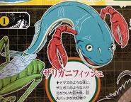 Pincer Fish OVA Artwork
