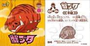 Crab Pig sticker