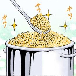 Golden Caviar Manga color