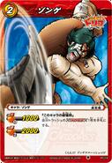 TRS02-01