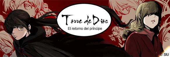 Torre-de-Dios-El-retorno-del-principe.jpg