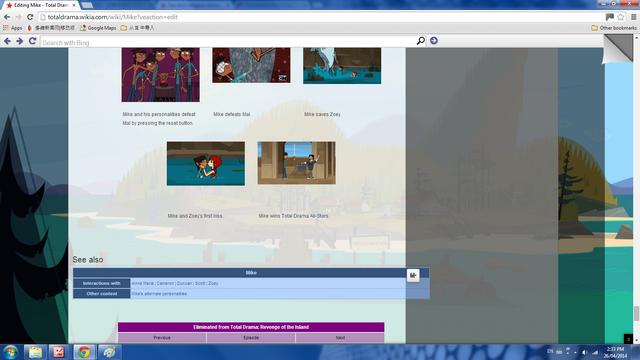 File:Editor Screenshot 2.png
