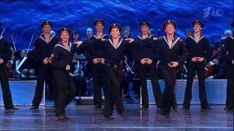 Russian Sailor Dance - Yablochko Яблочко. Igor Moiseev's Ensemble (21.12.2016)