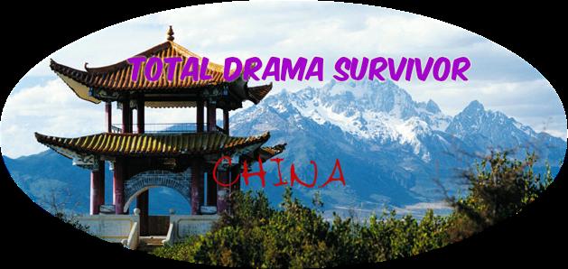 File:TDS China.png
