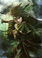Guan Ping