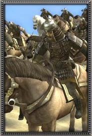 Mongol Heavy Archers