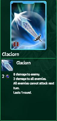 File:Glaciorn.jpg