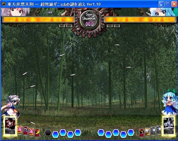 File:ParallelBrainLv1Cver.jpg