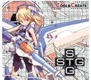 STG x STG (Non-Touhou)