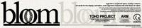File:Bloom banner 200x40.jpg