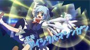 【Touhou Game】舞華蒼魔鏡 Reimu Normal (1 2)【東方】