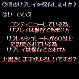 File:Eosd image to translate result02.png