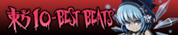 IO best beats banner