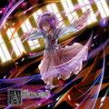 Thumbnail for version as of 17:14, September 19, 2009