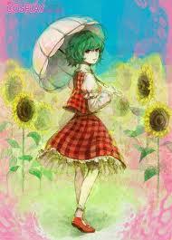 File:Yuuka 26.jpg