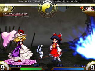 File:Yukari initial c reverse.jpg