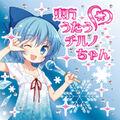 Thumbnail for version as of 16:23, September 15, 2010