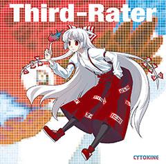 File:Cytokine Third-Rater.jpg