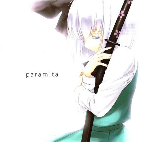 File:Paramita.jpg