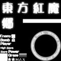 Eosd translated image front a.png