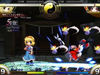 File:Alice initial b.jpg