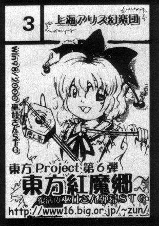 冴月 麟(さつき りん)<p>Rin Satsuki</p>