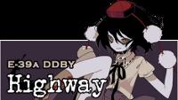 Highway banner