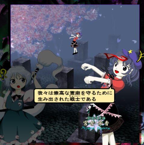 File:Boss 3 Miyako.jpg