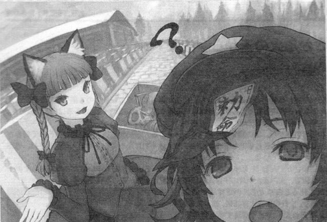 File:Symposium Rin & Yoshika.jpg