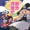 Thumbnail for version as of 14:01, May 16, 2009