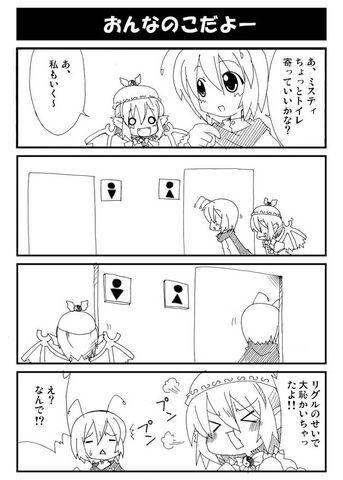 File:Cappccino-various 01-onnanokodayo.jpg